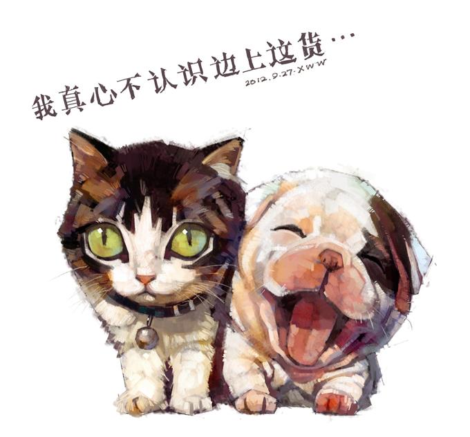 中画网校儿童插画培训