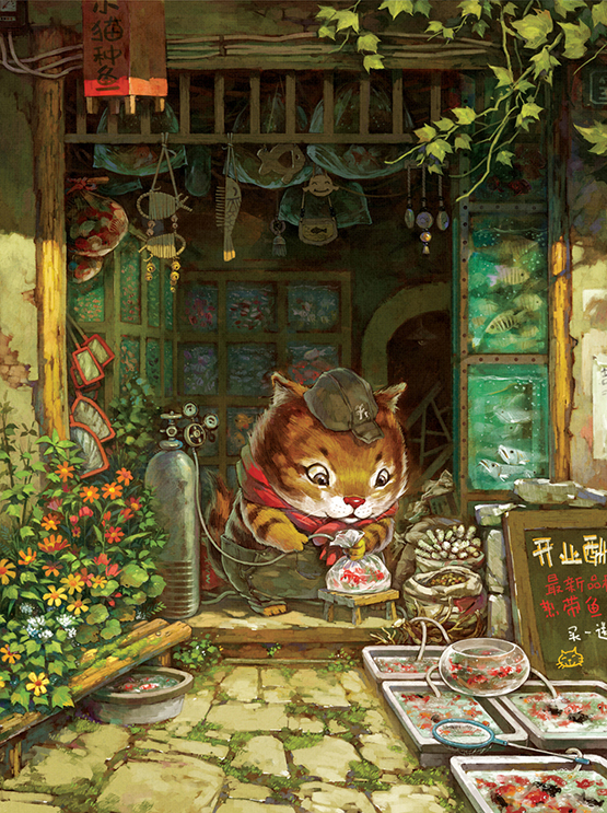 儿童插画培训 - 插画中国